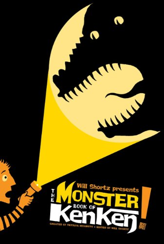Will Shortz Presents the Monster Book of Kenken: 300 Easy to Hard Logic Puzzles That Make You Smarter 9780312654337
