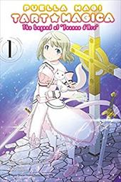 Puella Magi Tart Magica, Vol. 1: The Legend of Jeanne d'Arc 22610653