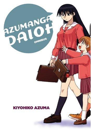 Azumanga Daioh 9780316077385