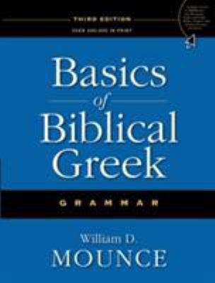Basics of Biblical Greek Grammar - 3rd Edition