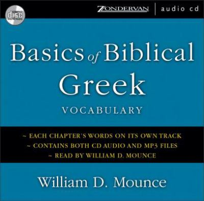 Basics of Biblical Greek Vocabulary 9780310270768