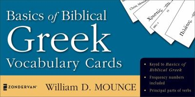 Basics of Biblical Greek Vocabulary Cards 9780310259879