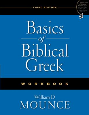 Basics of Biblical Greek 9780310287674