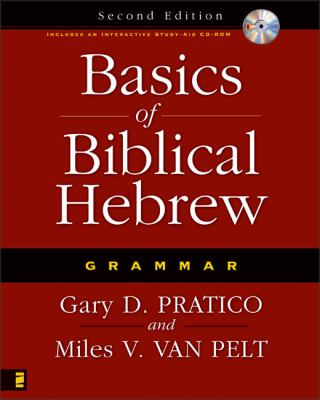 Basics of Biblical Hebrew Grammar [With CD-ROM] 9780310270201