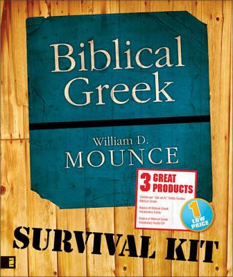 Biblical Greek Survival Kit 9780310275824