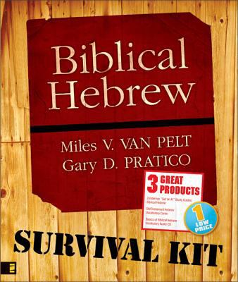 Biblical Hebrew Survival Kit 9780310274100
