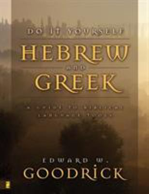 Do It Yourself Hebrew and Greek: A Guide to Biblical Language Tools 9780310417415