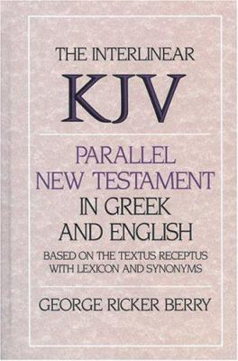 Interlinear Parallel New Testament in Greek and English-PR-Grk/KJV 9780310393801