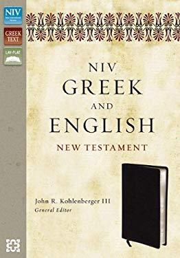 NIV Greek and English New Testament 9780310495895