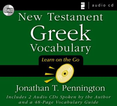 New Testament Greek Vocabulary: Learn on the Go [With Printed Vocabulary Guide] 9780310243823