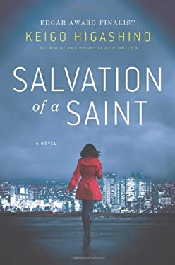 Salvation of a Saint 9780312600686
