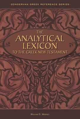 The Analytical Lexicon to the Greek New Testament 9780310542100