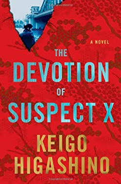 The Devotion of Suspect X 9780312375065
