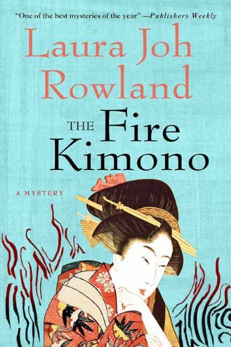 The Fire Kimono 9780312588861