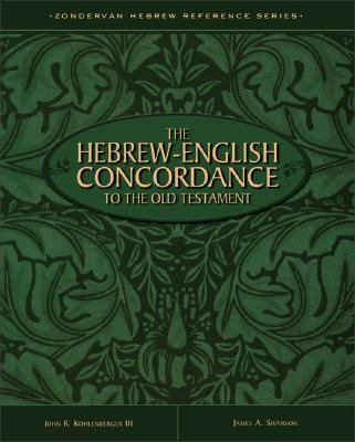The Hebrew-English Concordance to the Old Testament 9780310208396