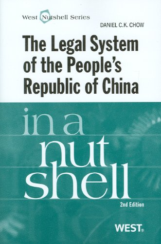 The Legal System of the People's Republic of China in a Nutshell 9780314198822