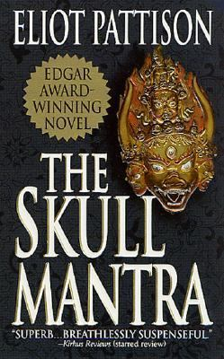 The Skull Mantra 9780312978341