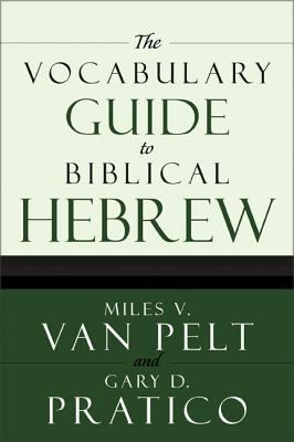The Vocabulary Guide to Biblical Hebrew 9780310250722