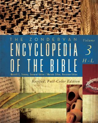 The Zondervan Encyclopedia of the Bible 9780310241331