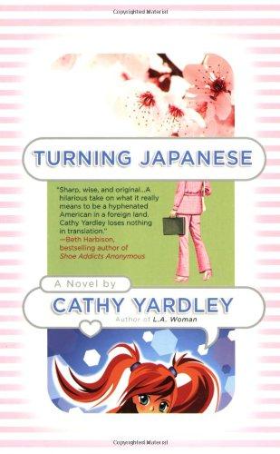 Turning Japanese 9780312378806