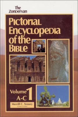 Zondervan Pictorial Encyclopedia of the Bible: 5-Volume Set