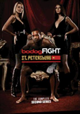 Bodog Fight St. Petersburg: Complete Second Series