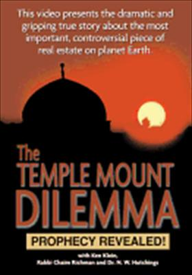 The Temple Mount Dilemma