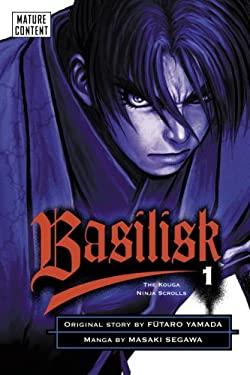 Basilisk 1: The Kouga Ninja Scrolls 9780345482709