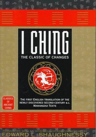 I Ching 9780345362438
