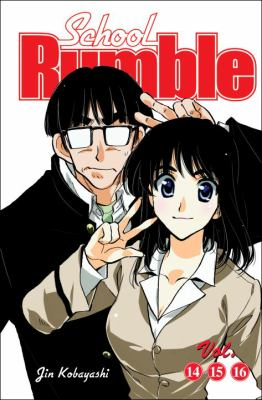 School Rumble, Volume 14-16 9780345508232