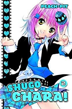 Shugo Chara!: Volume 2 9780345499271