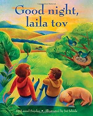 Good Night, Laila Tov 9780375868689