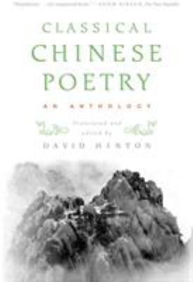 Classical Chinese Poetry: An Anthology 9780374531904