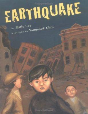 Earthquake 9780374419462