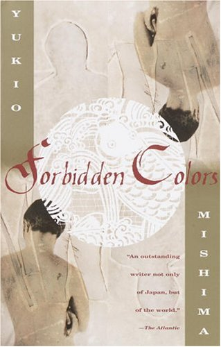 Forbidden Colors 9780375705168