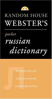 Random House Webster's Pocket Russian Dictionary, 2nd Edition 9780375704673