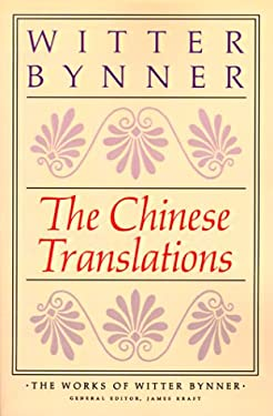 The Chinese Translations 9780374517083