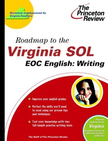 Virginia SOL: EOC English: Writing 9780375764455