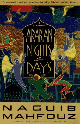 Arabian Nights and Days 9780385469012