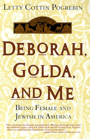 Deborah, Golda, and Me 9780385425124