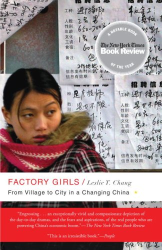 Factory Girls: From Village to City in a Changing China 9780385520188