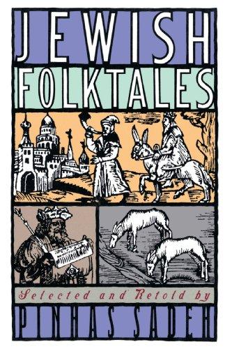 Jewish Folktales 9780385195744