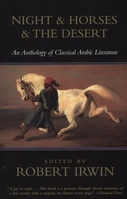 Night & Horses & the Desert: An Anthology of Classical Arabic Literature 9780385721554