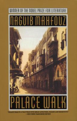 Palace Walk: The Cairo Trilogy, Volume 1 9780385264662
