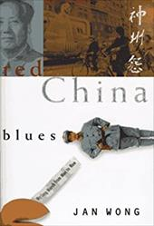 Red China Blues 1156097