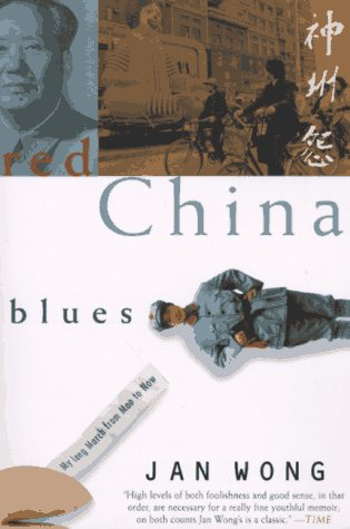Red China Blues: My Long March from Mao to Now 9780385482325