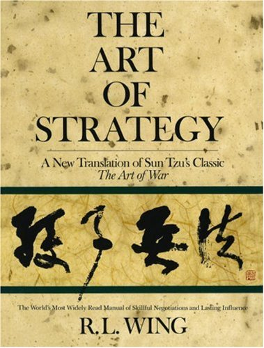The Art of Strategy 9780385237840