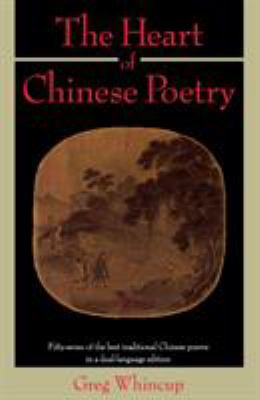 The Heart of Chinese Poetry 9780385239677