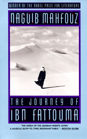 The Journey of Ibn Fattouma 9780385423342