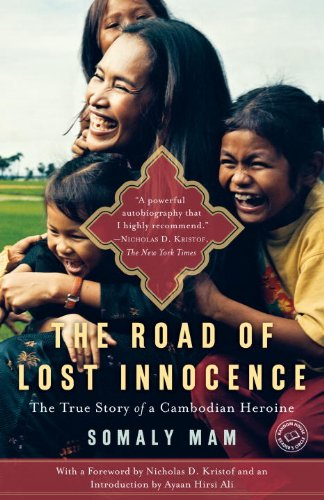 The Road of Lost Innocence: The True Story of a Cambodian Heroine 9780385526227